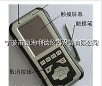RD-XJ3000A振动分析仪价格   RD-XJ3000A多功能点巡检系统厂家 RD-XJ3000A