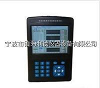 供应RD-6000振动故障诊断分析仪 工作温度范围: (-10 ~ 50) ℃ RD-6000