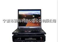 【上海RD-GX9008八通道】设备故障综合分析系统厂家直销价 RD-GX9008