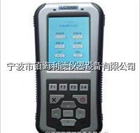 LC-3004机械故障分析仪【四通道实时振动+单通道转速】 LC-3004
