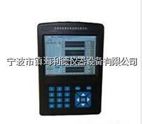 【LC-6003三通道】振动故障分析仪厂家说明书 LC-6003
