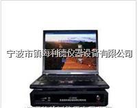 LC-8000多通道振动监测故障诊断系统  LC-8000分析仪宁波厂家 LC-8000