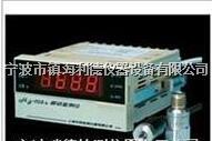 HY-103C振动分析监测仪  故障检测分析仪 HY-103C宁波授权代理 HY-103C