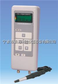 四川CMJ-10轴承故障测量仪 四川轴承故障检测仪 CMJ-10故障分析仪四川现货 CMJ-10