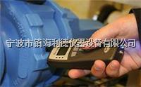 瑞典进口蓝精灵SPM轴承检测仪说明书(瑞典原厂提供) 瑞典进口蓝精灵SPM轴承检测仪
