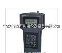 重庆HY-105袖珍式工作测振仪  数字式测振仪 HY-105便捷式测量仪重庆价格 HY-105
