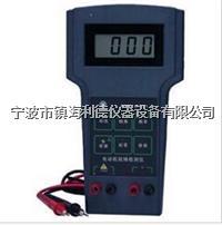 手持式MC-200电动机故障检查仪上海厂家直销价 MC-200
