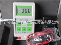 正品优质SMHG-6803电机故障检测仪最优惠价 SMHG-6803