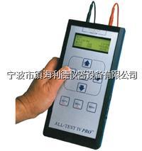 进口美国桑美ALL电机故障检测系统  ALL原厂直销价 ALL