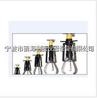 【新款液压自锁自对中拉马】 PHB-108液压自锁自对中拉马北京厂家直销 PHB-108液压自锁自对中拉马