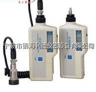 【一体式振动测量仪】 LC2200AL低频型测振仪  LC2200AL测振仪批发价  LC2200AL测振仪