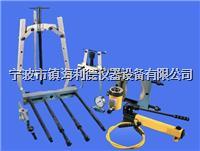 【多功能组合式机械与液压拉马】 BHP3751液压拉马利德自主品牌最低价 BHP3751
