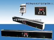 PS-02C/800三联固定式频闪仪说明书 PS-02C/800三联固定式频闪仪
