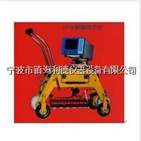 HT-9焊缝钢轨探伤仪武汉经销商 HT-9焊缝钢轨探伤仪