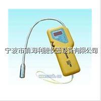 JL268D可燃性气体检测仪广东厂家最低报价 深圳 JL268D可燃性气体检测仪