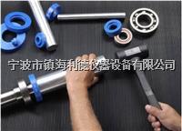 供应优质AUELY-33液压冷态轴承安装工具出厂价 AUELY-33冷态轴承安装工具