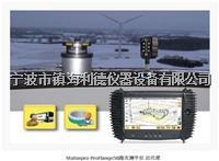 原装进口德国Statuspro ProFlange-10法兰激光测平仪----中国区域总代理 德国Statuspro ProFlange-10