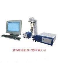 熱重分析儀(TGA)-1