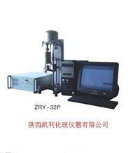 ZRY係列綜合熱分析儀(DTA-TG)-2