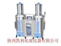 不鏽鋼電熱重蒸餾水器