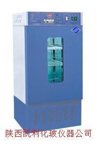 黴菌培養箱