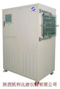 冷凍幹燥機係列