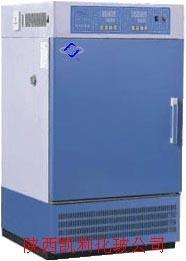恒溫恒濕箱(無氟製冷)