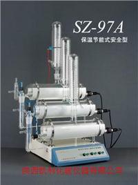 SZ-97A自動三重純水蒸餾器