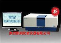 760CRT型雙光束紫外可見分光光度計