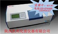 SGW®-1型自動旋光儀