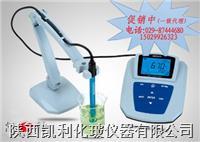 MP511實驗室pH計