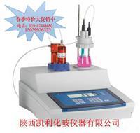 ZDJ-4A型自動電位滴定儀