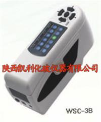 WSC-3B便攜式精密色差儀