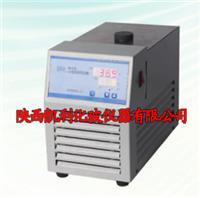 WG-DCX小型低溫恒溫槽