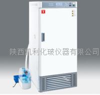 恒溫恒濕培養箱(HWS)