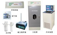 光化学/催化反应仪  VS-GCH-II