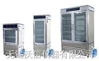 恒温恒湿培养箱 HWS系列