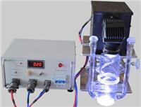 光催化反應氙燈光源 VS-GCH-Xe-300
