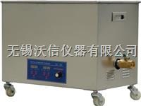 高频超声波清洗机 VS-040DAL