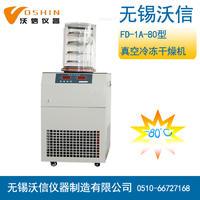 冷冻干燥机 FD-1A-80