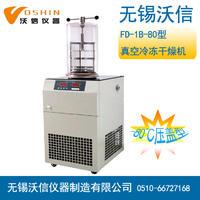 冷冻干燥机 FD-1B-80