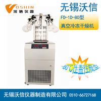 冷冻干燥机  FD-1D-80
