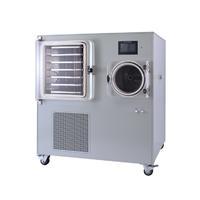 原位凍干機 VS-705DG