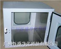 冷板喷塑传递窗 标准产品
