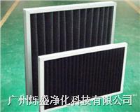 活性炭过滤器 标准产品