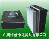 一体化高效送风口 标准产品