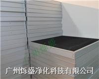 中央空调可清洗GN尼龙网过滤器 595x592x21