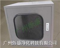 新款内嵌式冷板喷塑传递窗 SS-PB