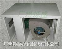 新风增压柜 标准产品