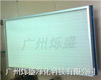 液槽式高效过滤器 非标产品